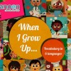 Permanent link to Łap okazję: When I Grow Up